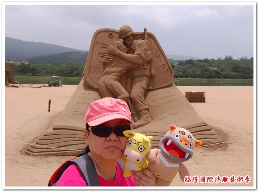 福隆國際沙雕藝術季 25