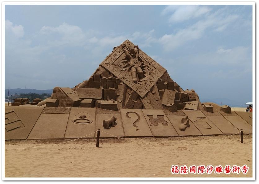 福隆國際沙雕藝術季 26