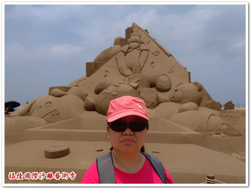 福隆國際沙雕藝術季 27