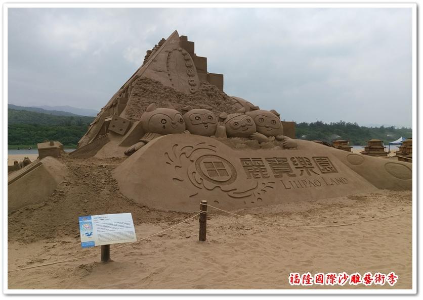 福隆國際沙雕藝術季 28