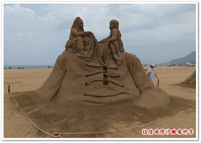 福隆國際沙雕藝術季 29