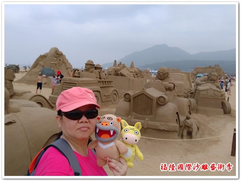 福隆國際沙雕藝術季 30