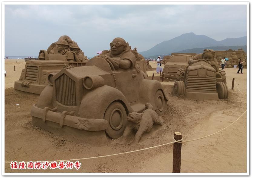 福隆國際沙雕藝術季 31