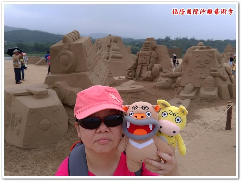 福隆國際沙雕藝術季 34