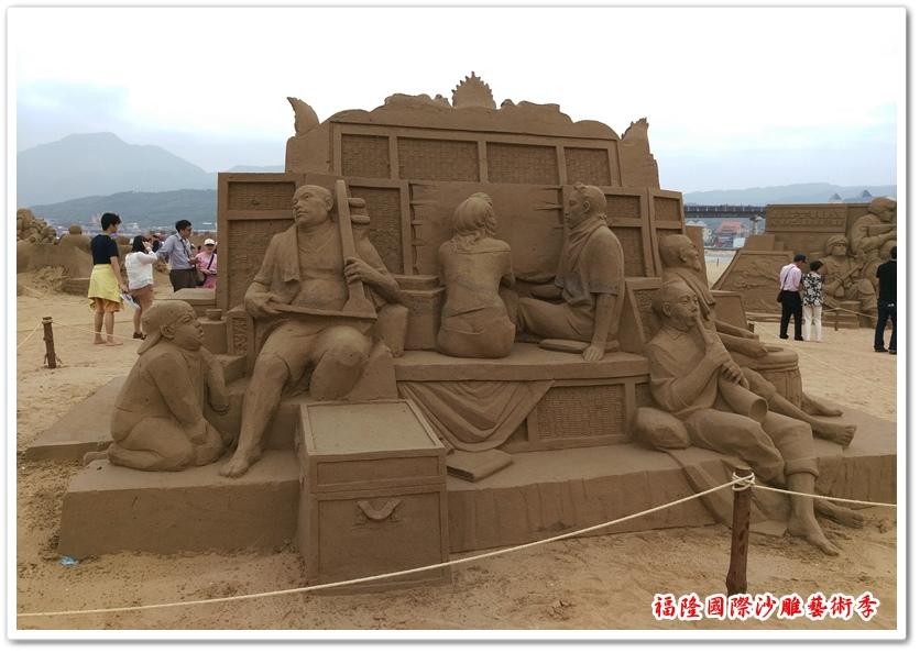 福隆國際沙雕藝術季 35