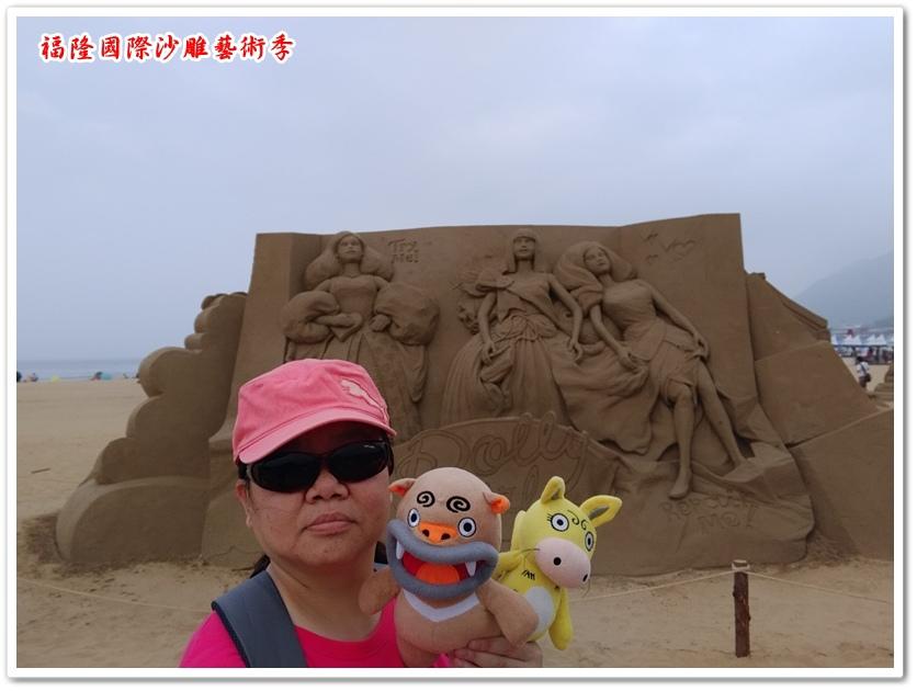 福隆國際沙雕藝術季 36