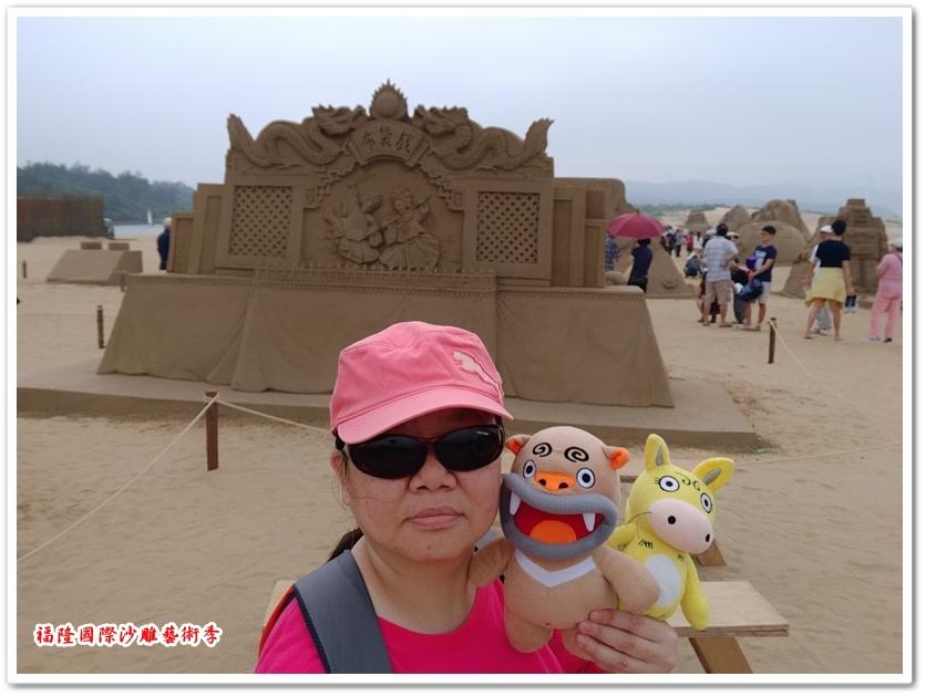 福隆國際沙雕藝術季 37