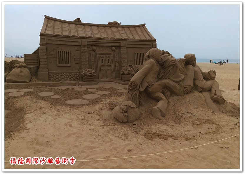 福隆國際沙雕藝術季 39