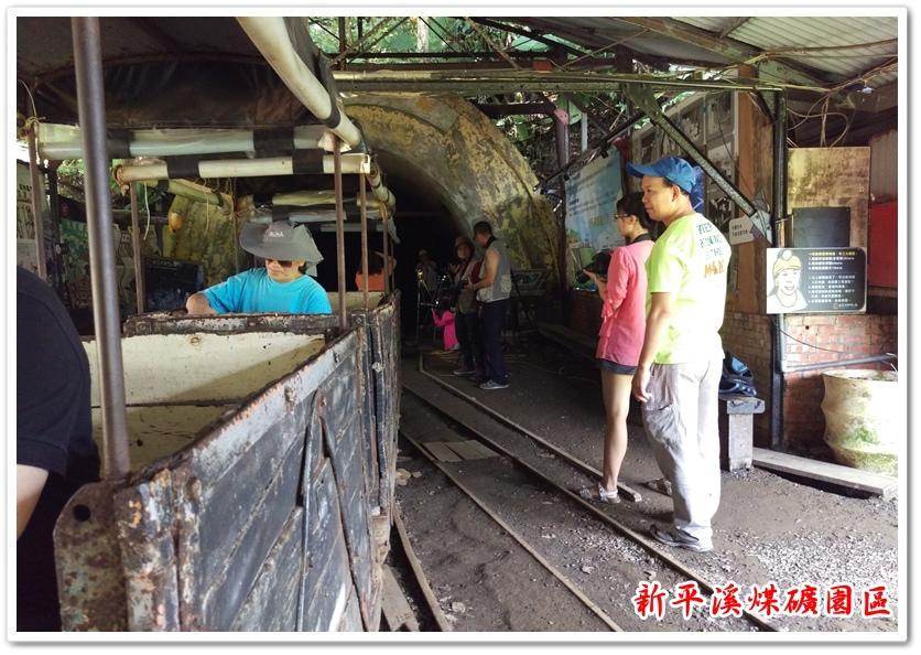 新平溪煤礦園區 10