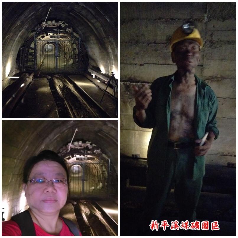 新平溪煤礦園區 20