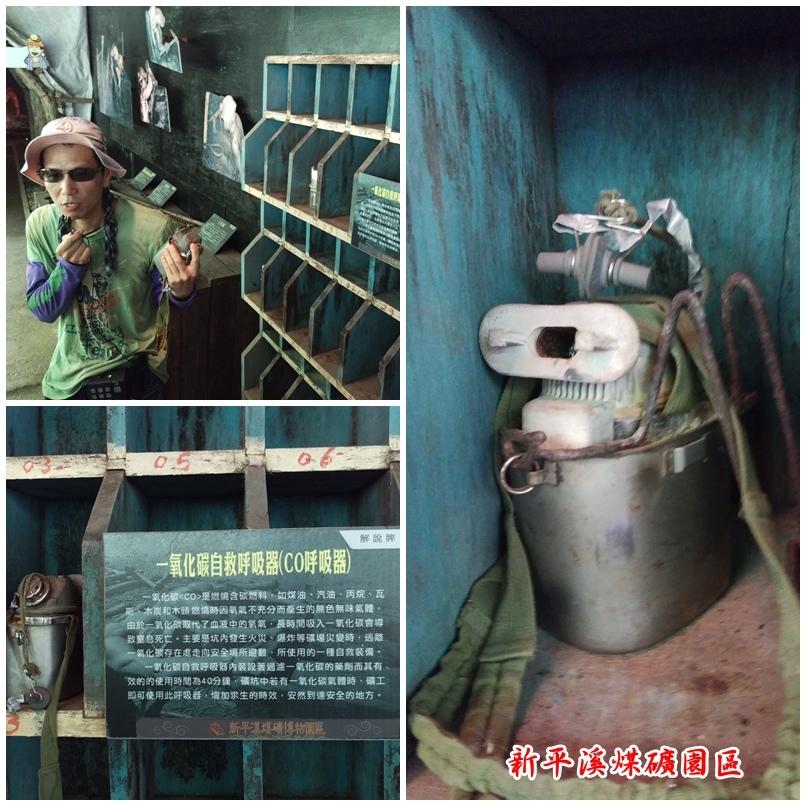 新平溪煤礦園區 29