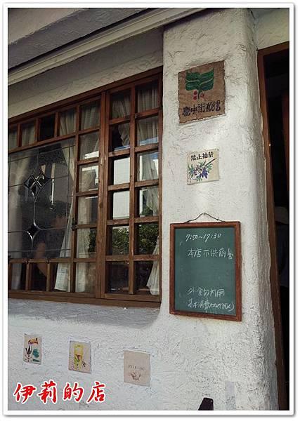 台南伊莉的店 04
