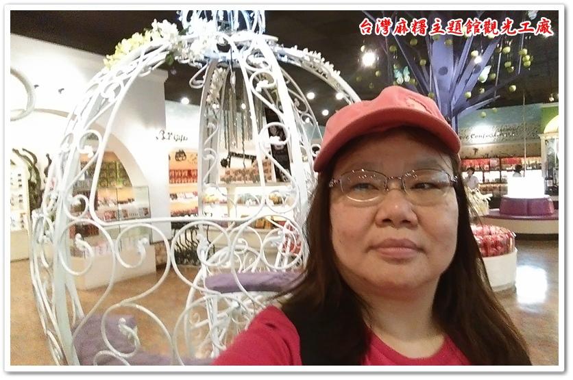台灣麻糬主題館觀光工廠 05