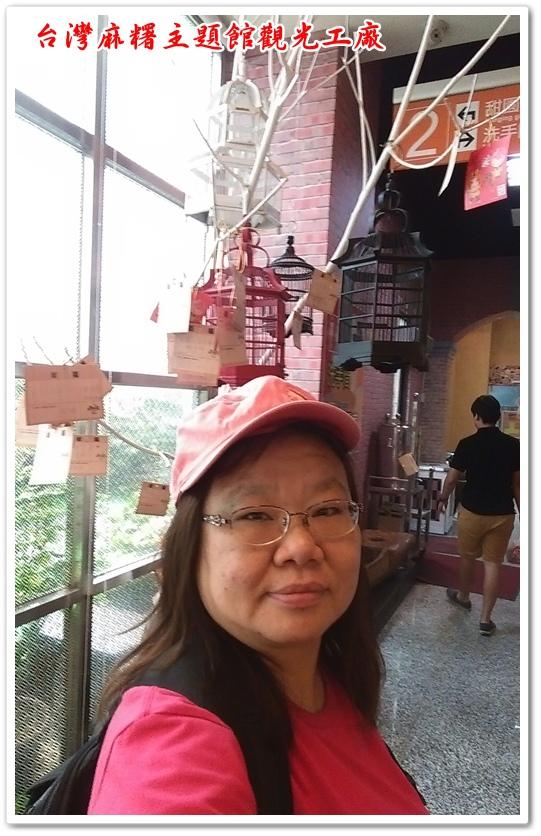 台灣麻糬主題館觀光工廠 08