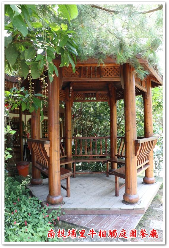 南投埔里牛相觸庭園餐廳 13