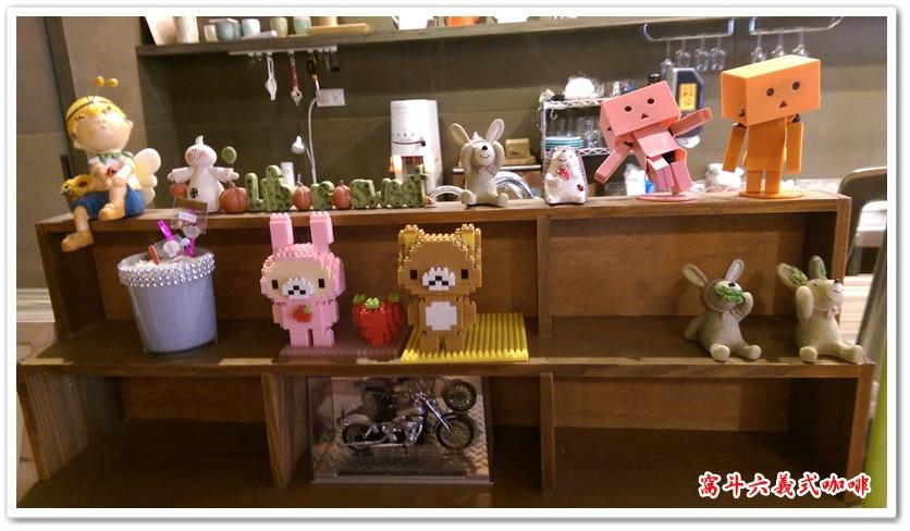 窩斗六義式咖啡 04