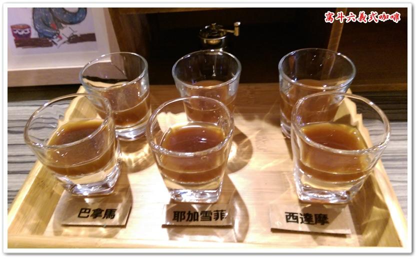窩斗六義式咖啡 05