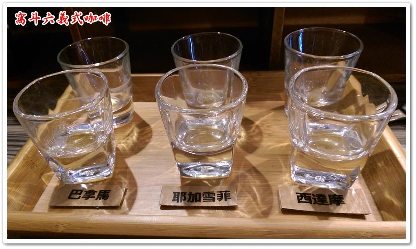 窩斗六義式咖啡 10