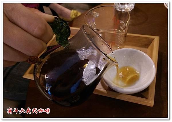 窩斗六義式咖啡 13