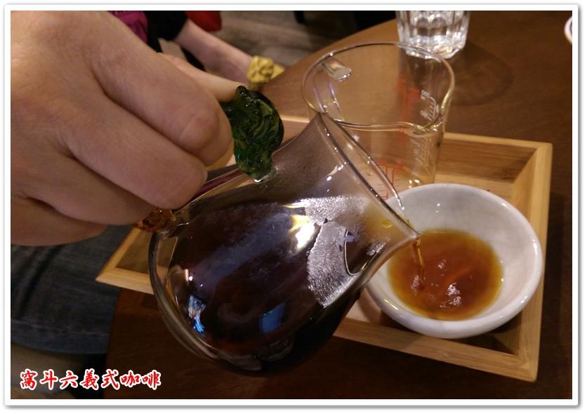 窩斗六義式咖啡 15