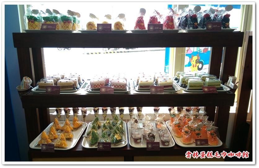 雲林蛋糕毛巾咖啡館 04