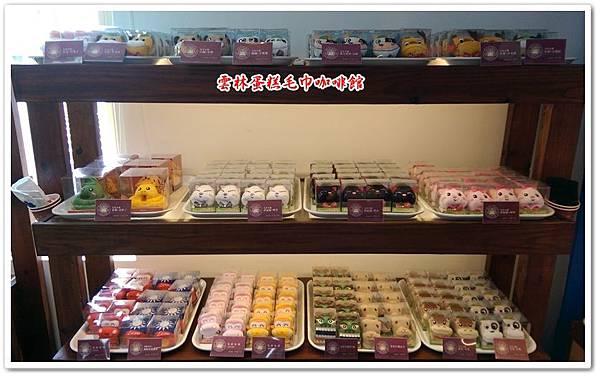 雲林蛋糕毛巾咖啡館 06