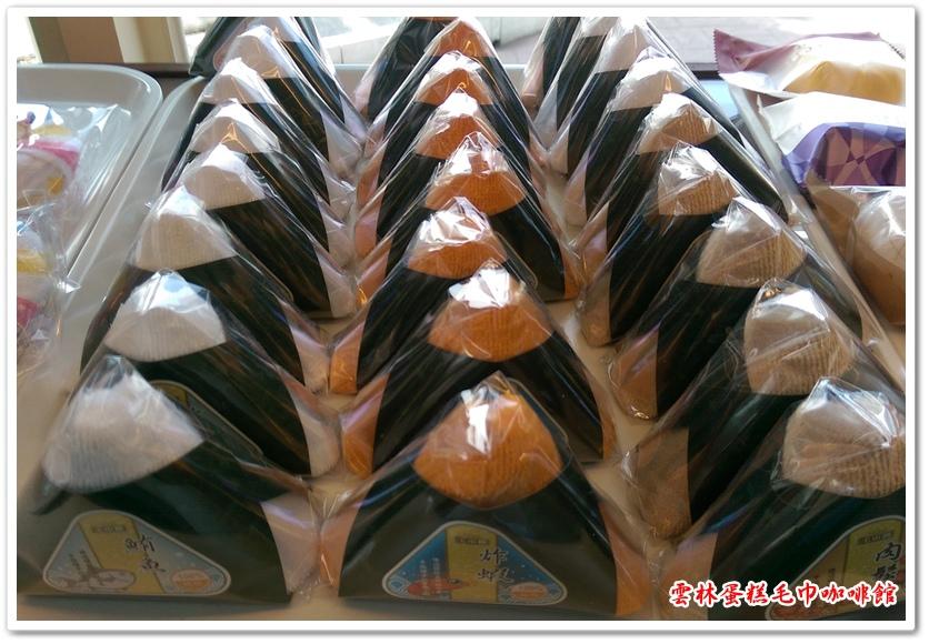 雲林蛋糕毛巾咖啡館 12