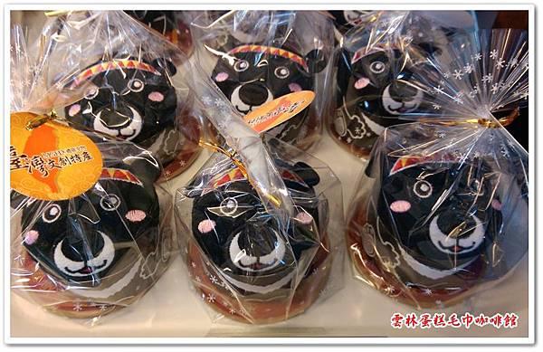 雲林蛋糕毛巾咖啡館 18