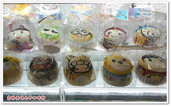雲林蛋糕毛巾咖啡館 19