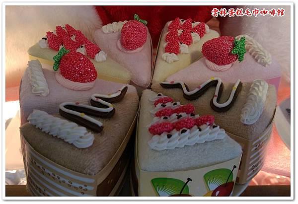 雲林蛋糕毛巾咖啡館 21