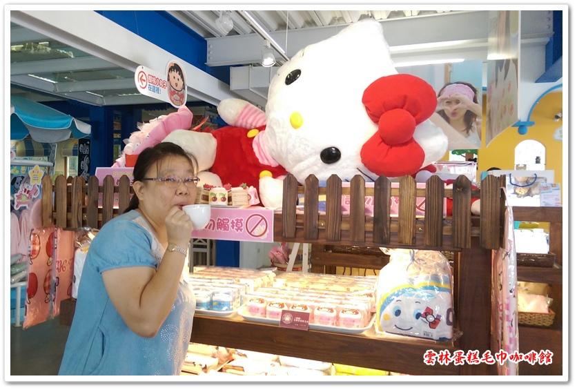雲林蛋糕毛巾咖啡館 24