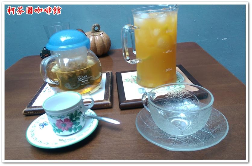 柯芬園咖啡館 01