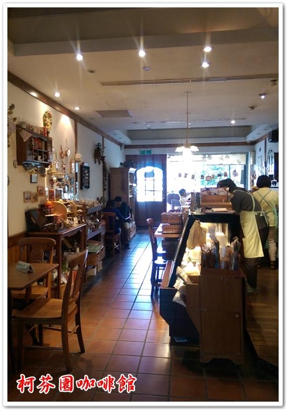 柯芬園咖啡館 02