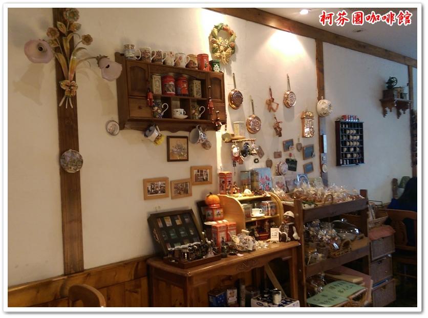 柯芬園咖啡館 03