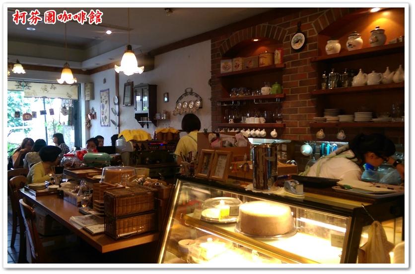 柯芬園咖啡館 04