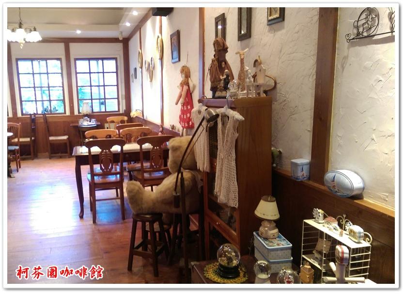 柯芬園咖啡館 10