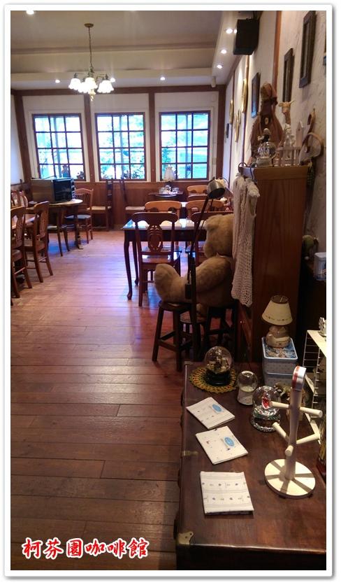柯芬園咖啡館 11