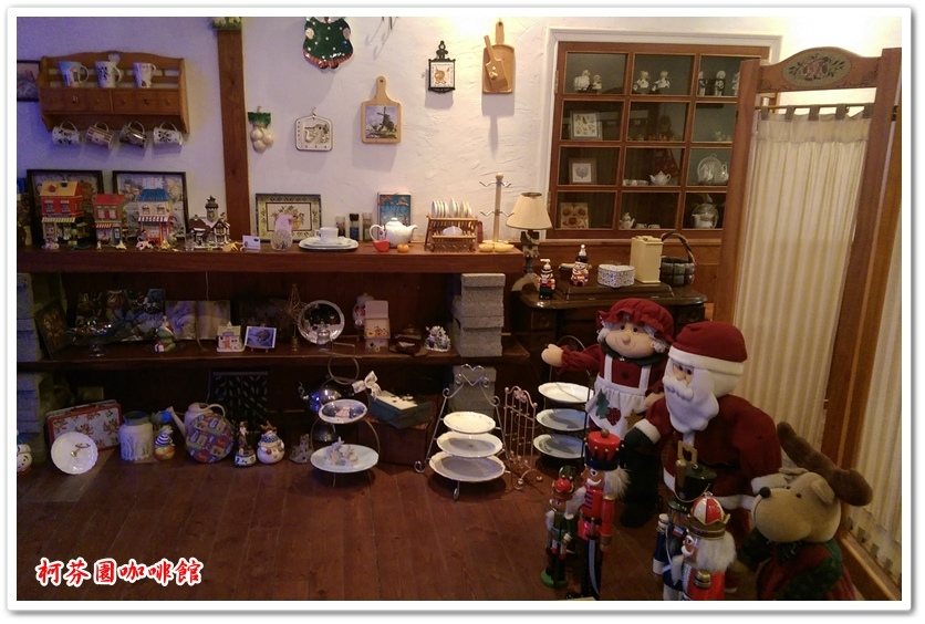 柯芬園咖啡館 12