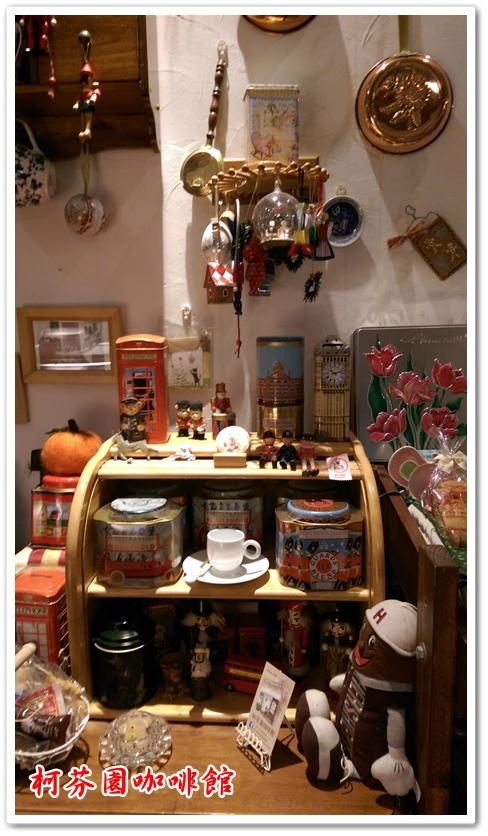 柯芬園咖啡館 19
