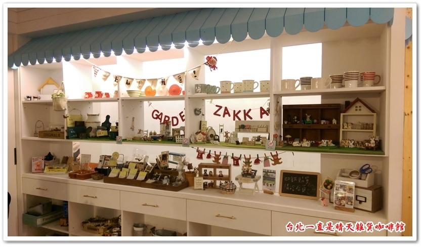 台北一直是晴天雜貨咖啡館 02