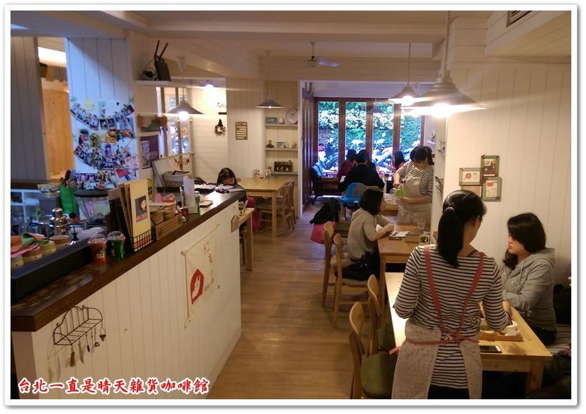 台北一直是晴天雜貨咖啡館 07