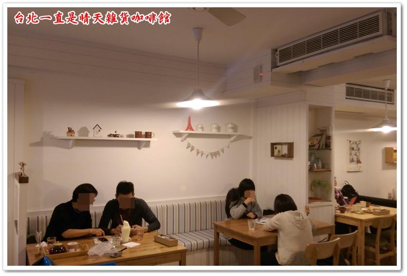 台北一直是晴天雜貨咖啡館 10