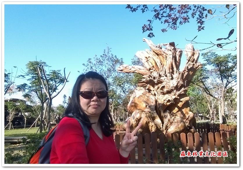 羅東林業文化園區 09