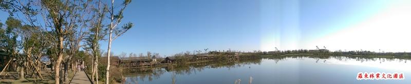羅東林業文化園區 13