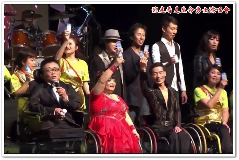 迎光看見生命勇士演唱會 34