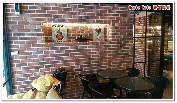 Homie Cafe 慶生聚餐 03