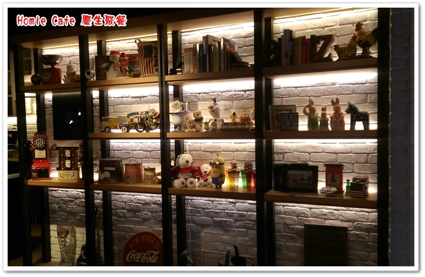 Homie Cafe 慶生聚餐 04