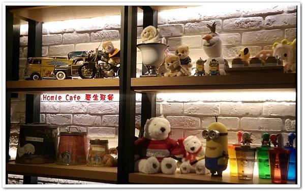 Homie Cafe 慶生聚餐 05