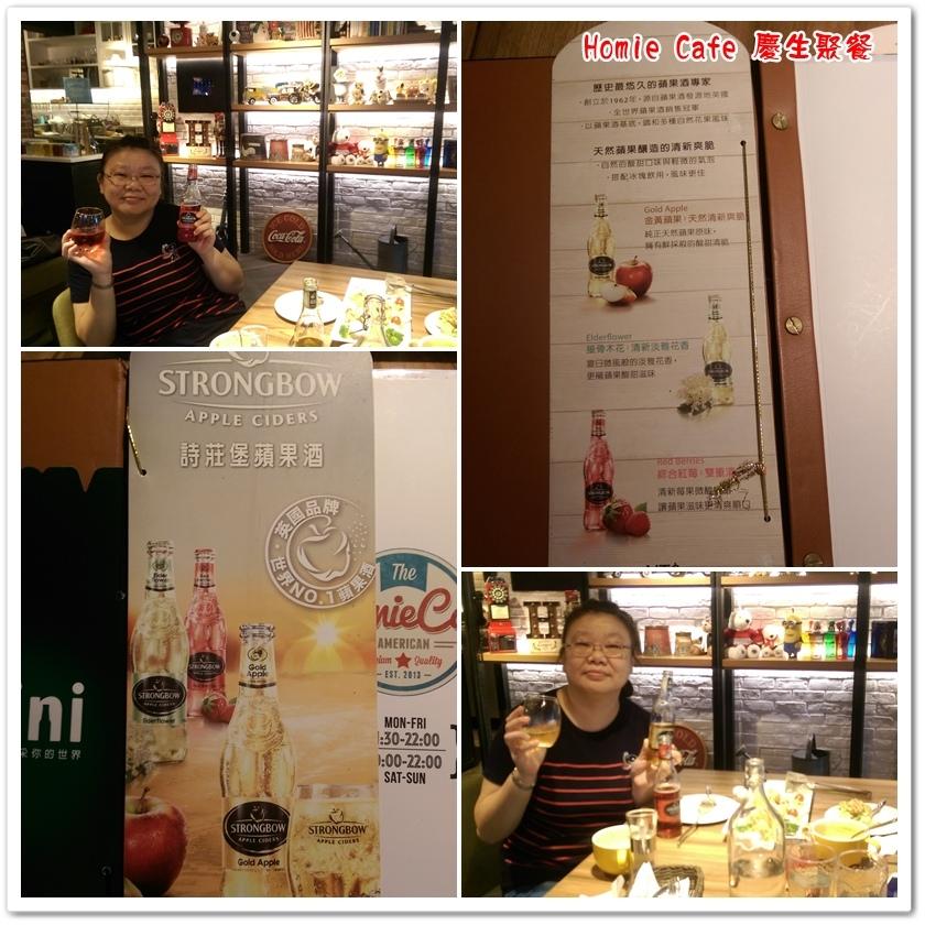 Homie Cafe 慶生聚餐 06
