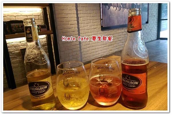 Homie Cafe 慶生聚餐 07